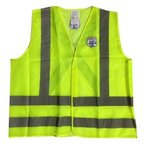 Dossard-securite-Lime-remorqueur-APDQ-web